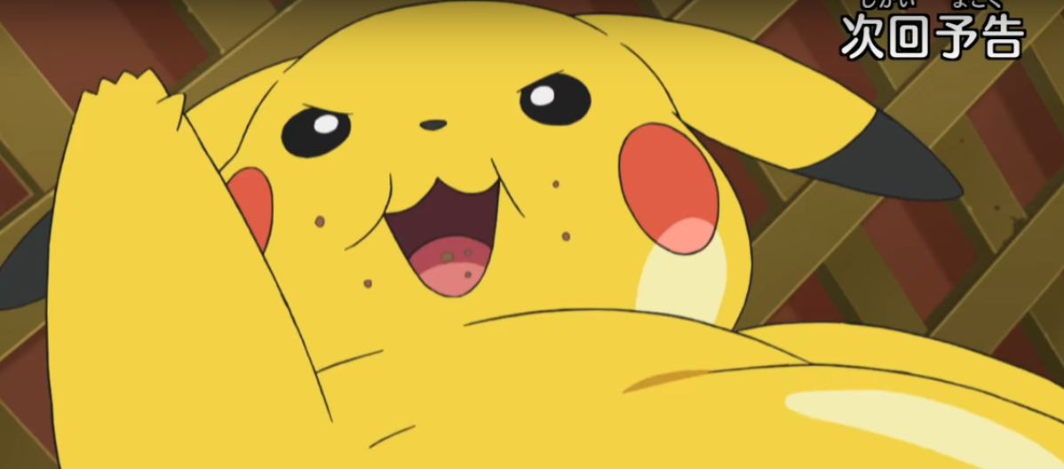 Fat Pikachu appears in the new Pokemon Sun and Moon anime preview