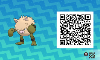 pokemon_sun_and_moon_shiny_primeape_qr_code