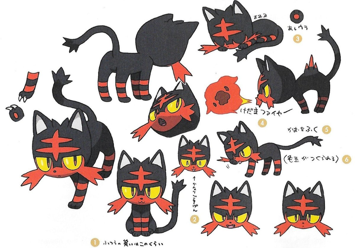 New Pokémon Ultra Sun and Ultra Moon update version 1.1 now live, fixes issues with Litten, Wide Guard, Ion Deluge and more