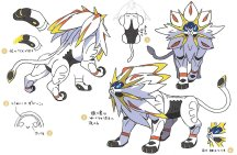 pokemon_sun_and_moon_concept_art_for_solgaleo
