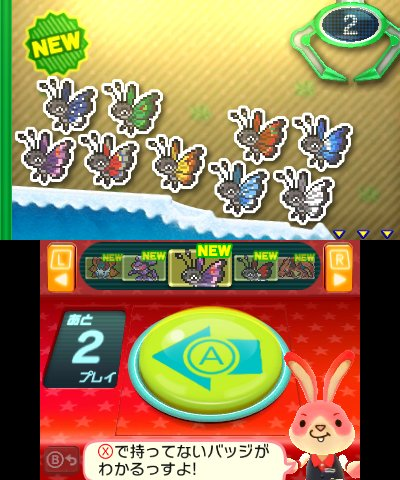 Nintendo Badge Arcade Adds New Pokémon Badges Featuring Different Cool Vivillon Patterns