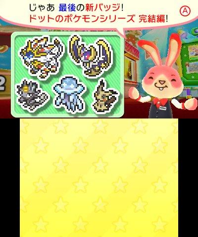 Ub 01 Pokémon Blog