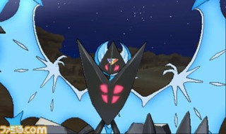 famitsu_screenshot_of_lunala_in_pokemon_ultra_sun_and_ultra_moon