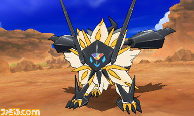 famitsu_screenshot_of_solgaleo_in_pokemon_ultra_sun_and_ultra_moon