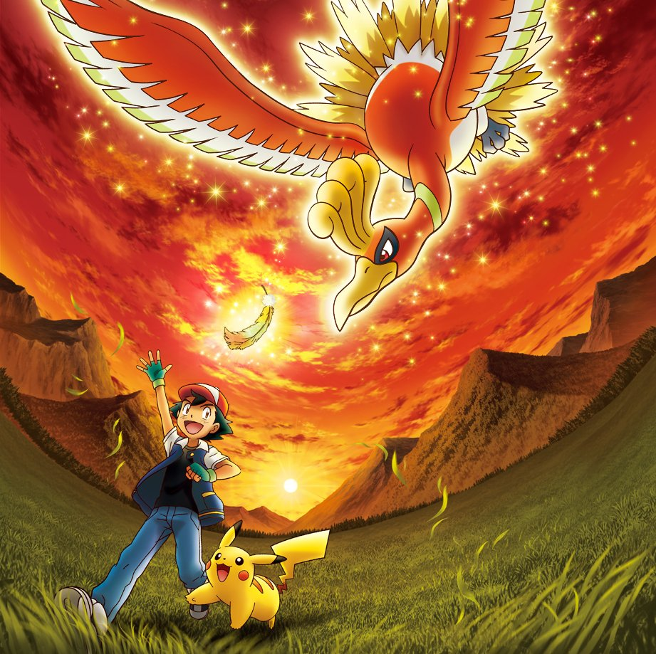 beautiful new artwork for pokémon the movie i choose you