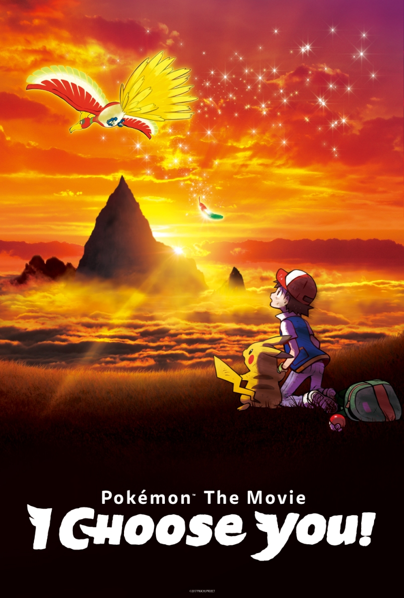 pokemon movie i choose you download in english