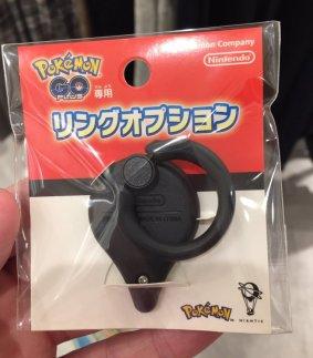 pokemon_go_plus_ring_backside_and_packaging