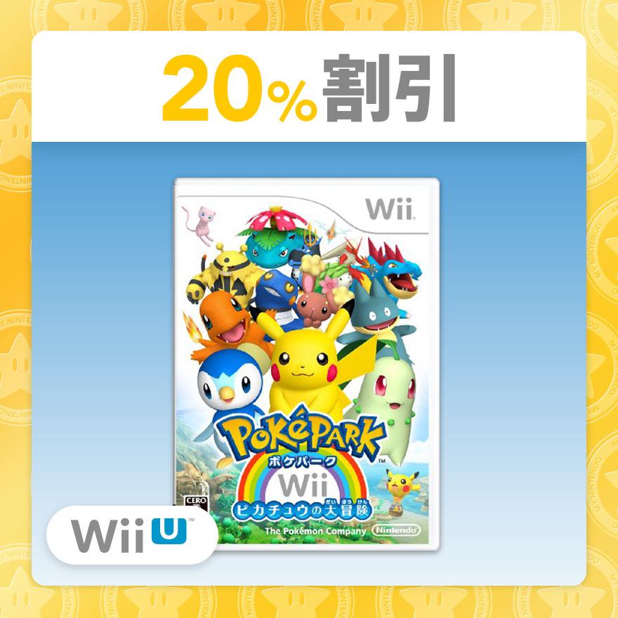 My Nintendo Adds PokéPark Wii: Pikachu's Adventure As New
