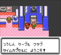 pokemon_gold_and_silver_screenshot_of_trading_station