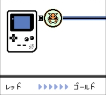 pokemon_gold_and_silver_screenshot_trading_charizard