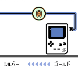 pokemon_gold_and_silver_screenshot_trading_tauros