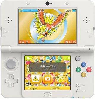 pokemon_gold_ho_oh_theme_for_nintendo_3ds