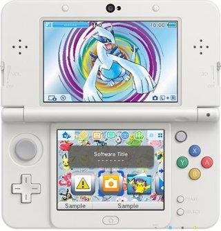 pokemon_silver_lugia_theme_for_nintendo_3ds