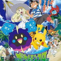New Pokémon the Series: Sun & Moon promo features Nebby, Aether Foundation andProfessor Burnet