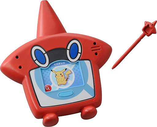 First Pictures Of The New Rotom Pokedex Deluxe For Pokemon Ultra Sun A