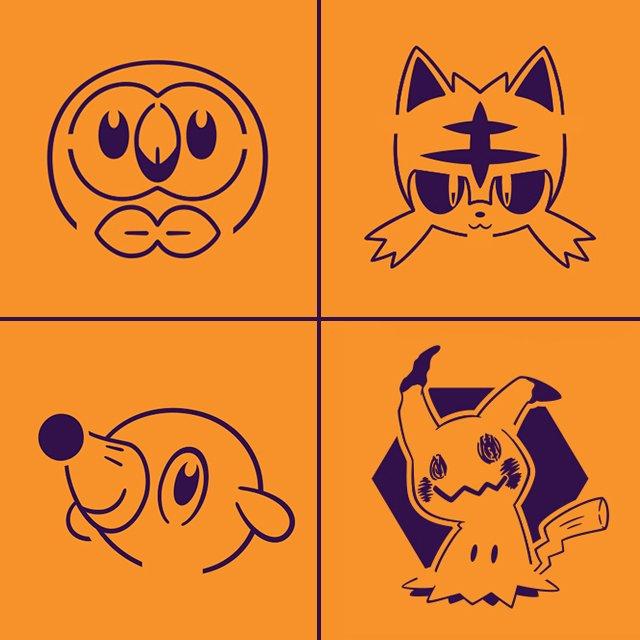 new pokémon halloween pumpkin stencils feature mareanie mimikyu