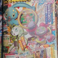 New Mythical Pokémon Manaphy, Meloetta and Hoopa distributions confirmed for Pokémon Ultra Sun and Ultra Moon