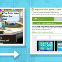 How to register Pokémon Ultra Sun and Ultra Moon at the Pokémon Global Link