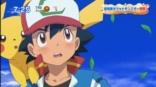 first_screenshot_of_ash_and_pikachu_in_21st_pokemon_movie