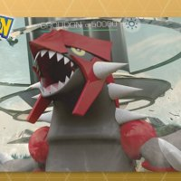 Suggested Pokémon and tips to defeat and successfully catch the Legendary Groudon in Pokémon GO