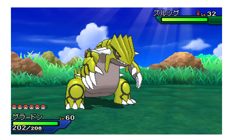 The Legendary Hoenn Pokémon Shiny Groudon Is Now Available In