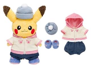 pikachus_closet_parker_outfit