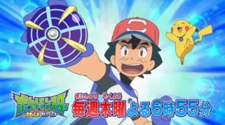 pokemon_sun_and_moon_anime_of_pikachu_and_ash_holding_beast_ball