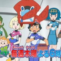 First Pokémon Sun and Moon anime screenshots of the new Ultra Guardians Ash, Mallow, Lillie, Sophocles, Lana and Kiawe