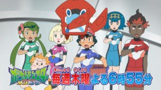 pokemon_sun_and_moon_anime_screenshot_of_rotom_dex_and_ultra_guardians_ash_mallow_lillie_Sophocles_lana_and_kiawe