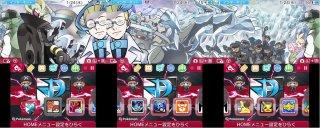 Pokemon_Team_Plasma_black_2_and_white_2_nintendo_3ds_theme_featuring_n_ghetsis_colress