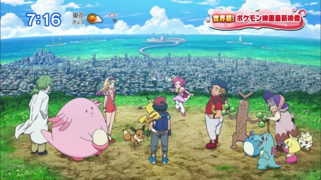 Official title and first details revealed for 21st Pokémon ...