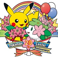 Special Shaymin distribution now available for the Pokémon Center's 20th anniversary, comes with the move Celebrate and more