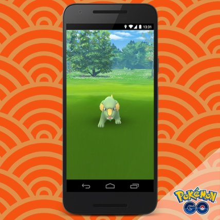 official_pokemon_go_screenshot_of_lunar_new_year_wild_Electrike