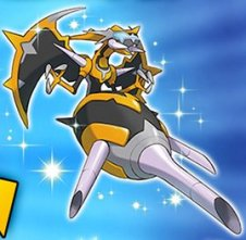 official_pokemon_ultra_sun_and_ultra_moon_shiny_Naganadel_artwork