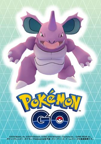 pokemon_go_artwork_for_giovannis_powerful_nidoking_as_raid_boss