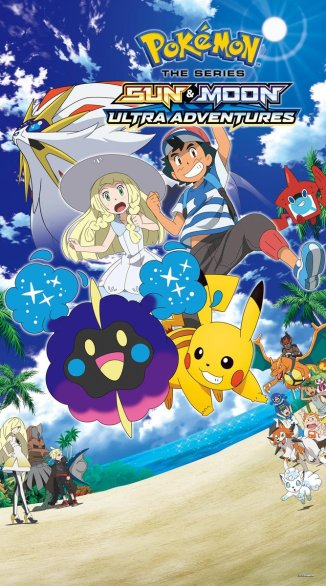 official_artwork_for_english_dub_pokemon_the_series_sun_and_moon_ultra_adventures
