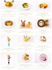 pokemon_cafe_menu_items_in_pokemon_center_tokyo_dx