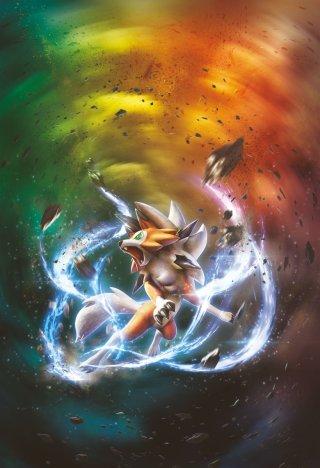 pokemon_tcg_sun_and_moon_forbidden_light_artwork_dusk_form_lycanroc