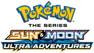 pokemon_the_series_sun_and_moon_ultra_adventures_logo
