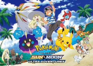 pokemon_the_series_sun_and_moon_ultra_adventures_official_artwork_ash_pikachu_lillie_gladion_lusamine_nebby_cosmog_solgaleo_silvally_rotom_dex_charizard_alola