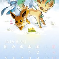 Official Pokémon calendars feature Eeveelutions for Project Eevee