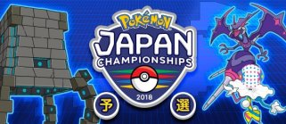 Image result for pokemon japan championship qualifier