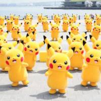 Video: Japan Coast Guard Sea Edition of Experience Expedition Pikachu now playing on Pokémon Kids TV