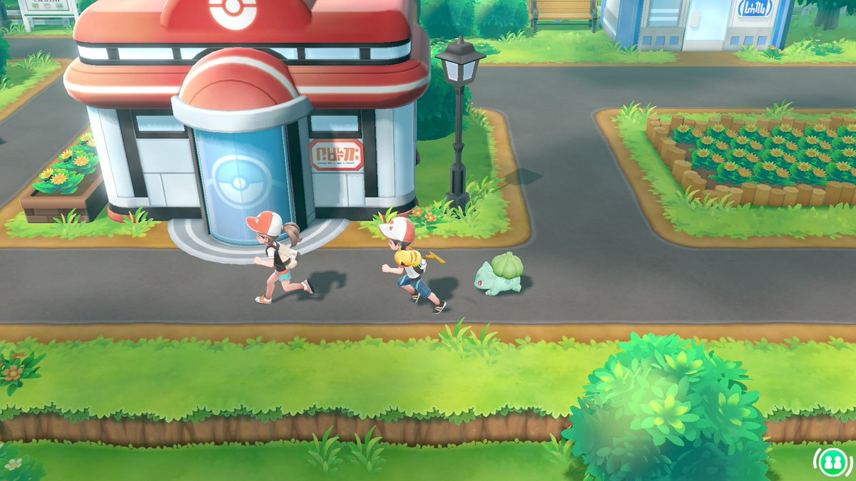 Nintendo Says To Play Pokemon Let S Go Before Watching Pokemon