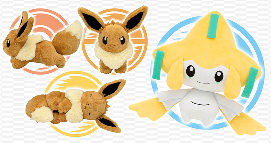 Three New Eevee Plush And First Life Size Jirachi Now Available At