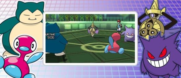Jellicent   Pokémon Blog