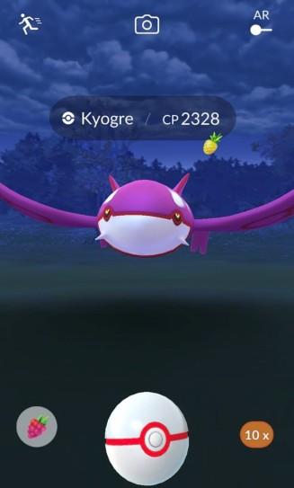 pokemon_go_screenshot_of_legendary_wild_shiny_kyogre