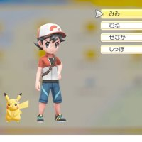 You can play as a female or male avatar in Pokémon Let's Go Pikachu AND Let's Go Eevee