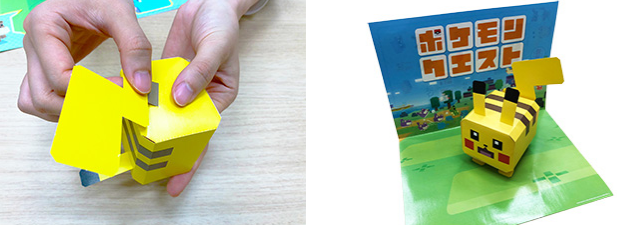 Pokemon Quest Pikachu Papercraft And Special Campaign Now Underway In Japan Blog