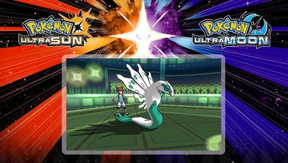 how to get shiny zygarde in ultra sun and moon
